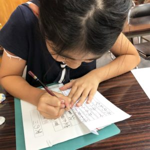 硬筆の練習